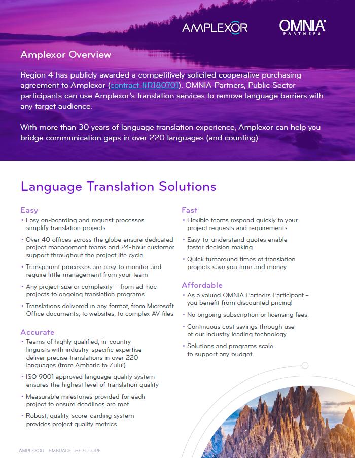 PUBLIC | Amplexor | translation screenshot
